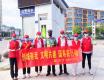 文明交通劝导,福鼎国寿志愿者在行动