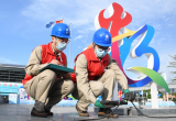 智能化装备 数字化运维 护航第四届数字中国建设峰会