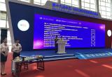 第十九届中国·海创会集中签约131个项目 带动投资1800余亿元
