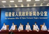 福建省累计报告本土阳性感染者272例,确诊病例263例
