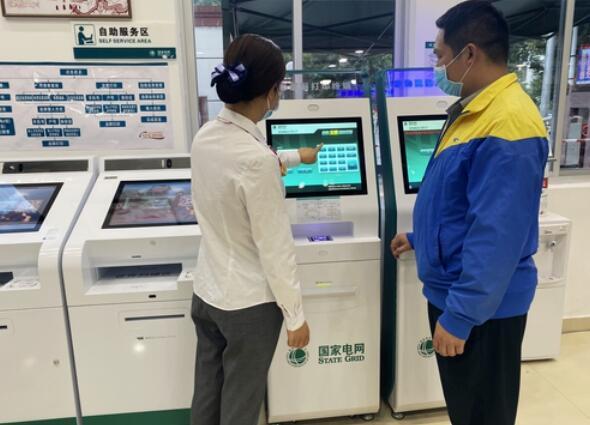 宁德供电公司营业厅转型升级 服务提质增效