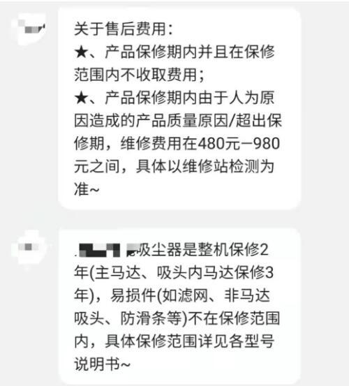 QQ截图20210302113746