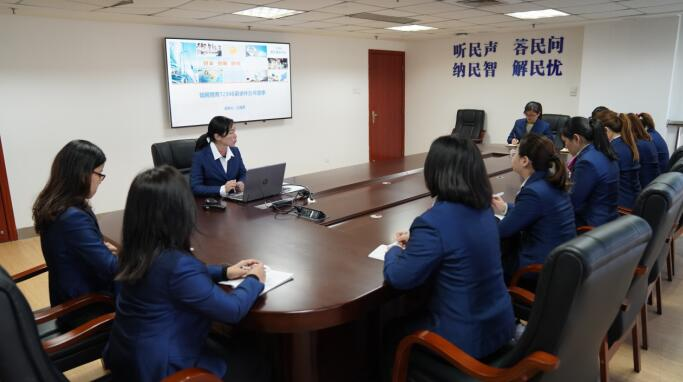 漳州:一封公安局的来信